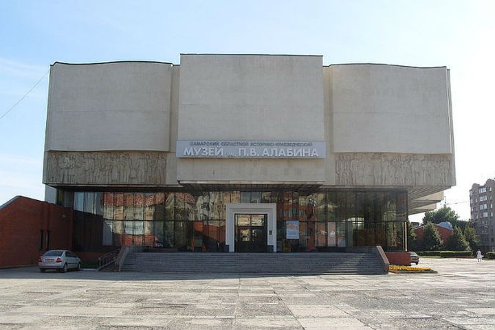 Цена билетов в музей алабина продать билет на концерт в ярославле