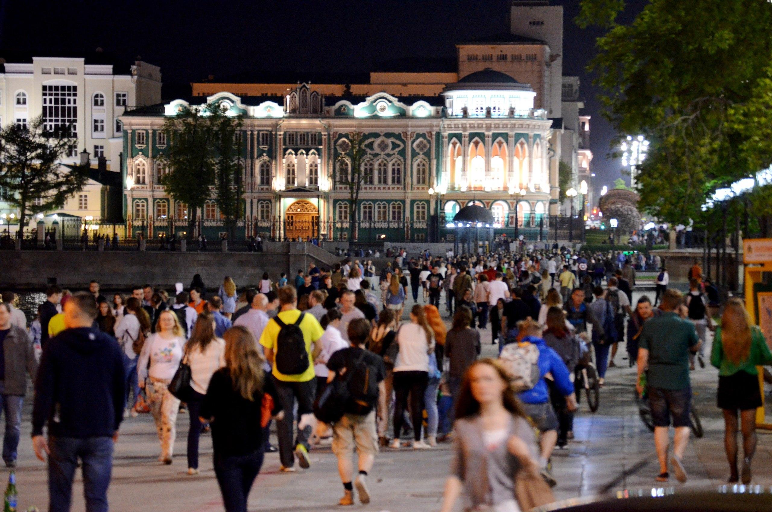 Музеи екатеринбурга стоимость билетов стоимость билетов в кино новокузнецк