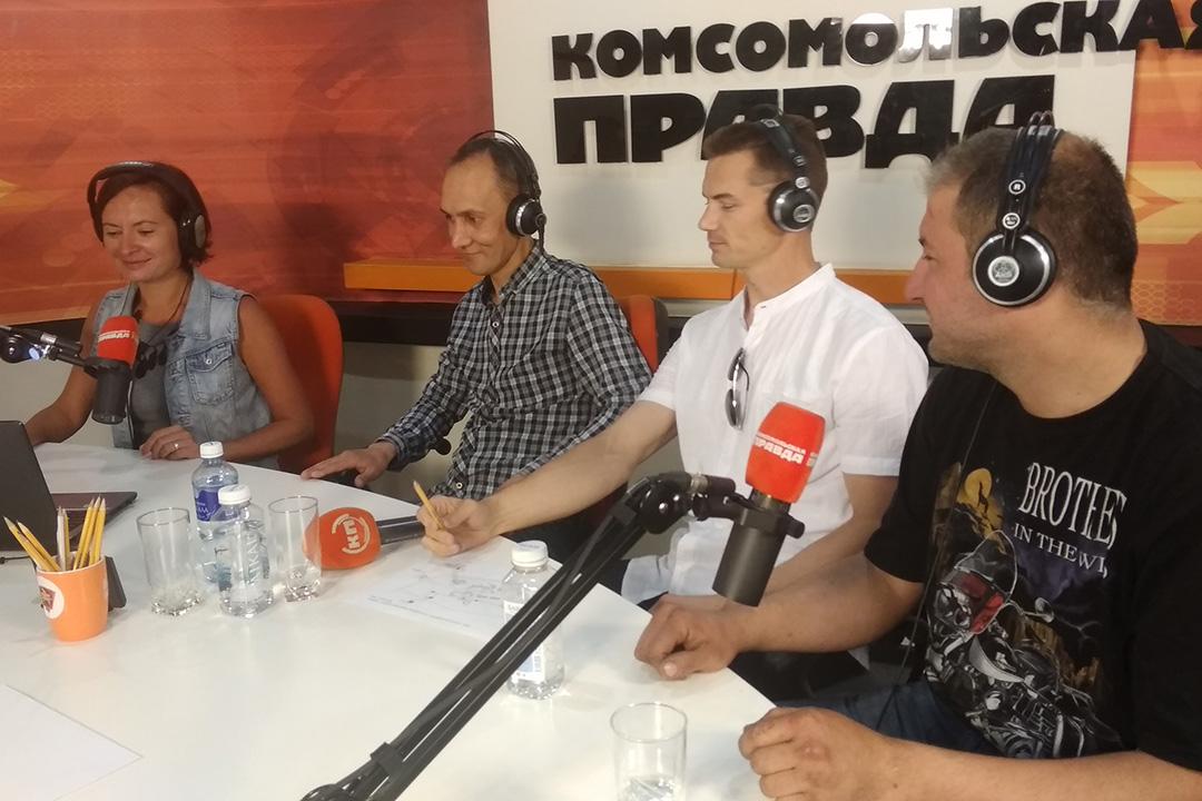 "Фестиваль ""Байкал-Шаман"" 2018 в Иркутске"