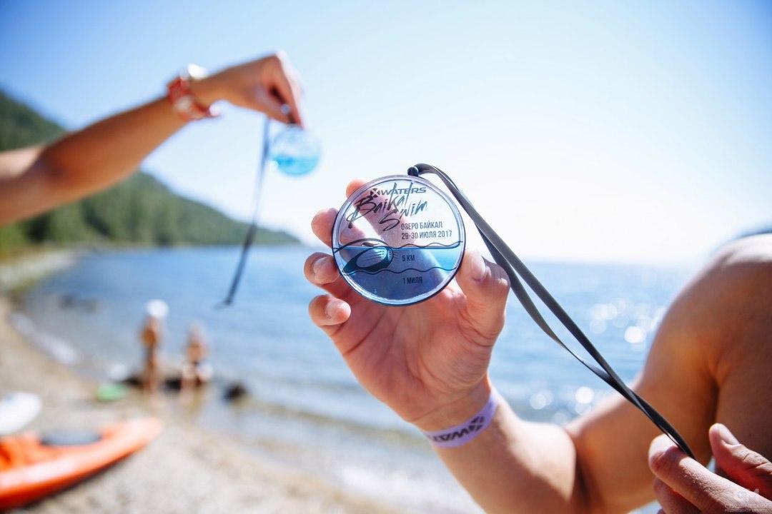 Baikal Swim 2018
