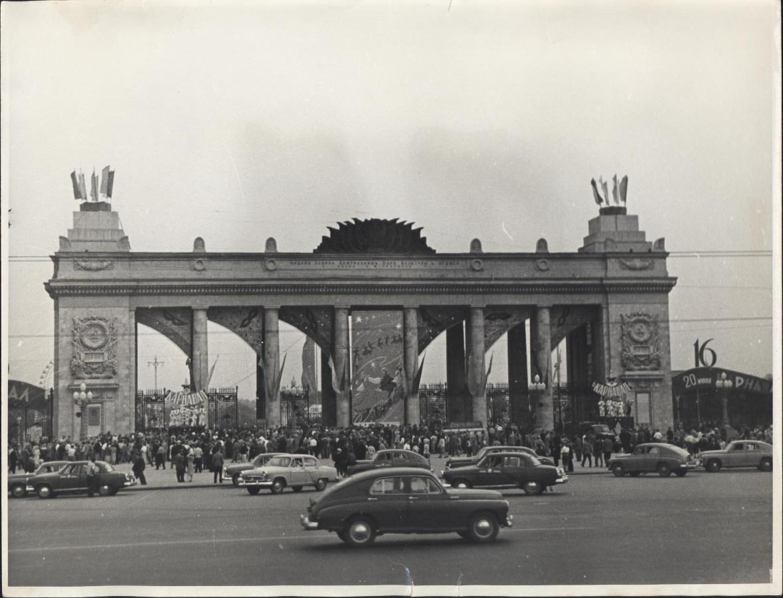 Главныи_ вход в парк, конец 1950-х годов