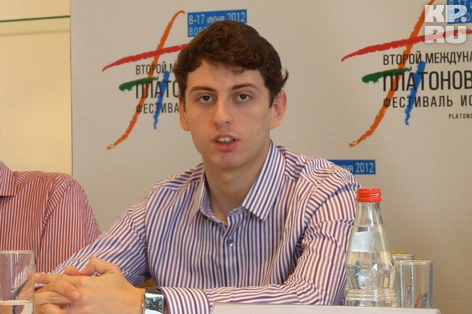 Нарек Ахназарян