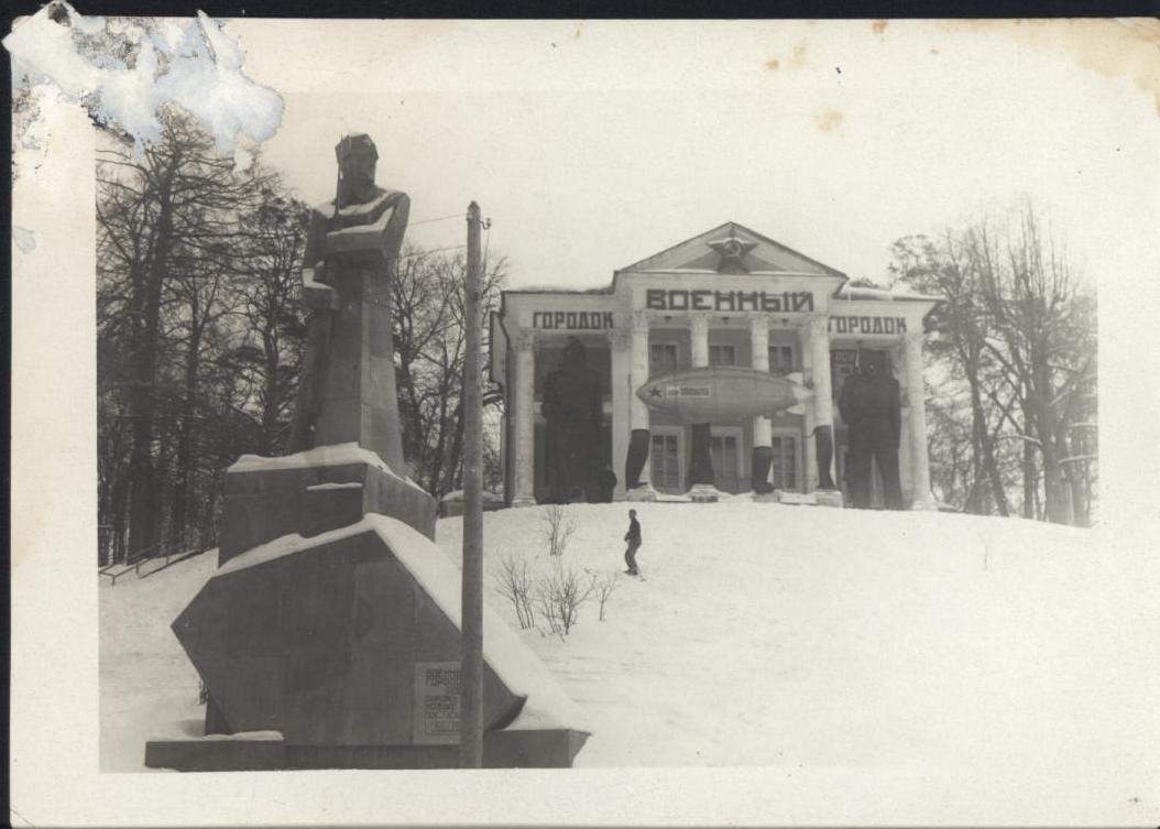 1929 военный городок