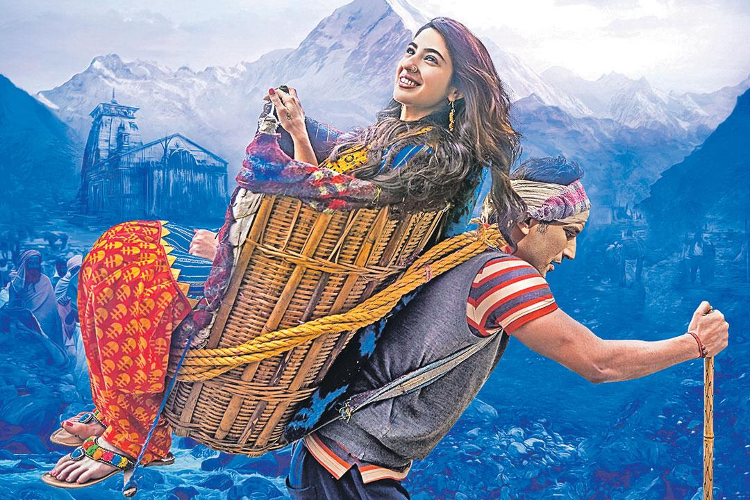 фестиваль индийского кино Bollywood Film Festival 24 30
