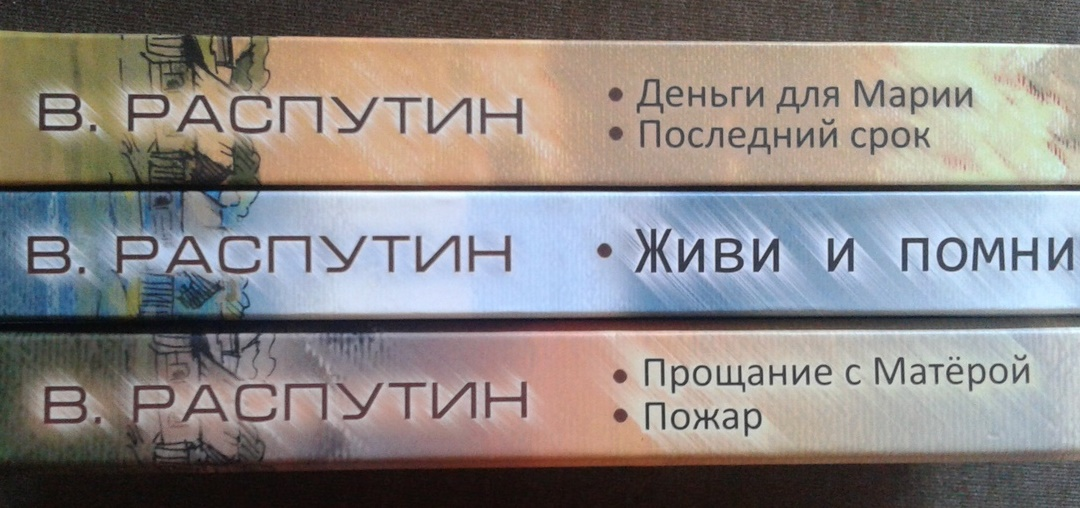 День рождения Валентина Распутина в Иркутске: бесплатный вход в музей, спектакли, встречи и другое
