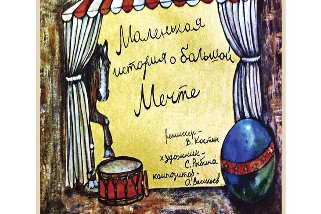 Репертуар Театра кукол «Аистенок» на март 2019: Утиная охота, гастроли Тувинского театра и многое другое