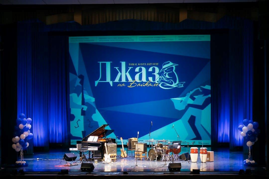 Джаз на Байкале 2019: Игорь Бутман, Сергей Манукян, Скотт Хендерсон, Кливленд Джонс