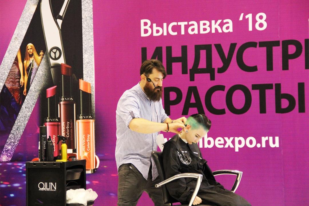 Индустрия красоты 2019 в Иркутске: новинки бьюти-индустрии и марафон здоровья