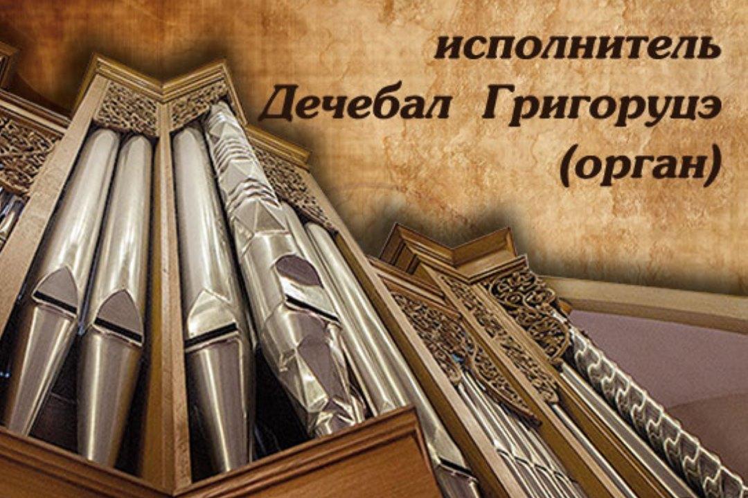 Филармония Иркутска в мае 2019: Пасхальный фестиваль, Дыхание Байкала, Мастер и Маргарита, песни войны
