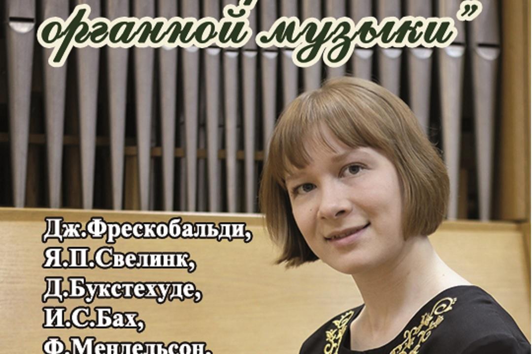 Филармония Иркутска в июне 2019: концерты под открытым небом, музыкальные сказки для детей