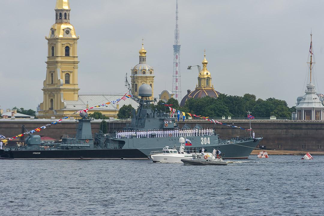 Малый противолодочный корабль проекта 1331М «Уренгой».