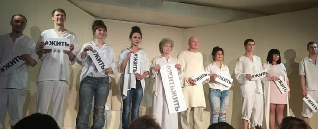 Вампиловский фестиваль 2019 в Иркутске: более 20 спектаклей от актеров России, Польши и Франции