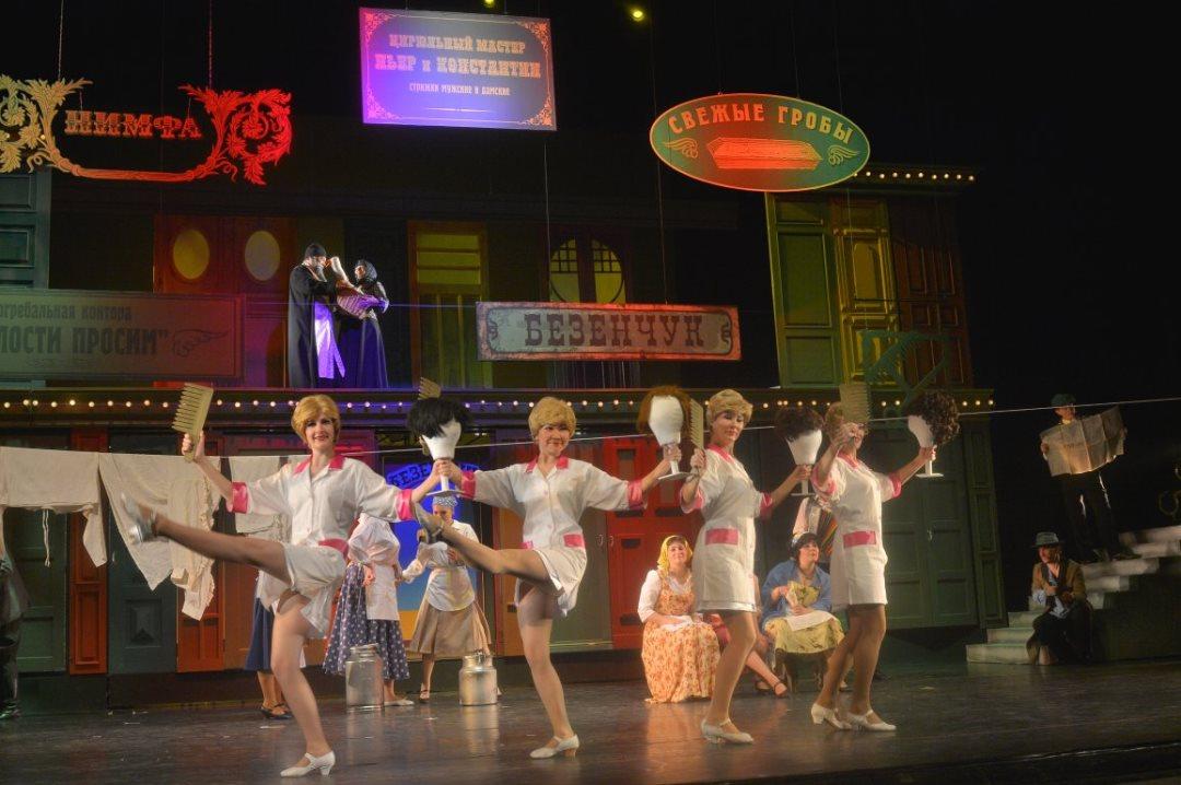 Афиша театров Иркутска на ноябрь 2019: концерты, премьеры и спектакли для детей