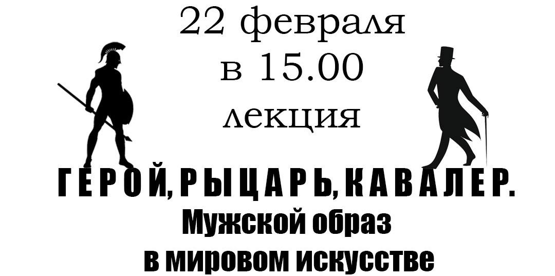 Куда сходить в выходные 22-24 февраля в Иркутске: «Ночная птица», 23 февраля, сборка автомата Калашникова, праздник в Листвянке и фестиваль на Ольхоне, квесты, перформансы, Глобальный ехор