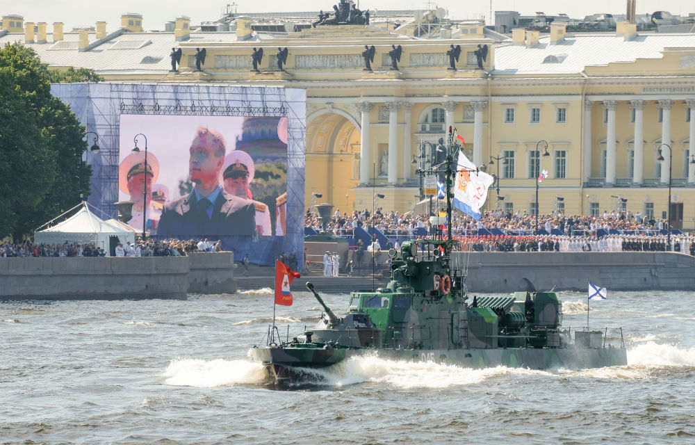 Топ-10 лучших событий на выходные 20 и 21 мая в Санкт-Петербурге | 640x1000