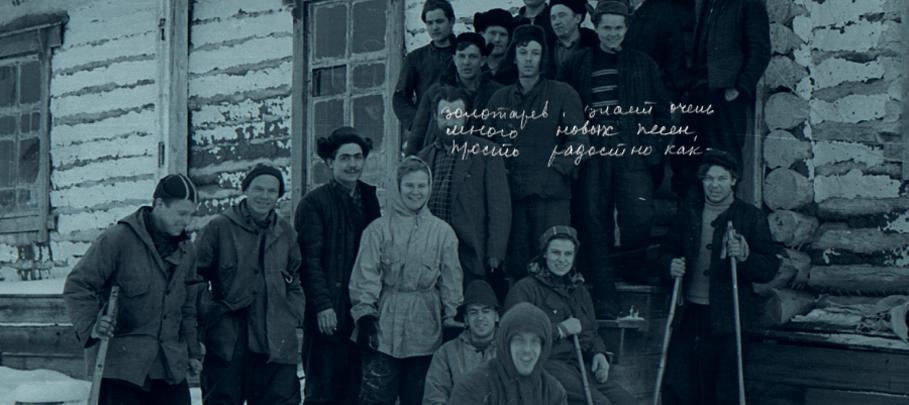 Состав группы Дятлова