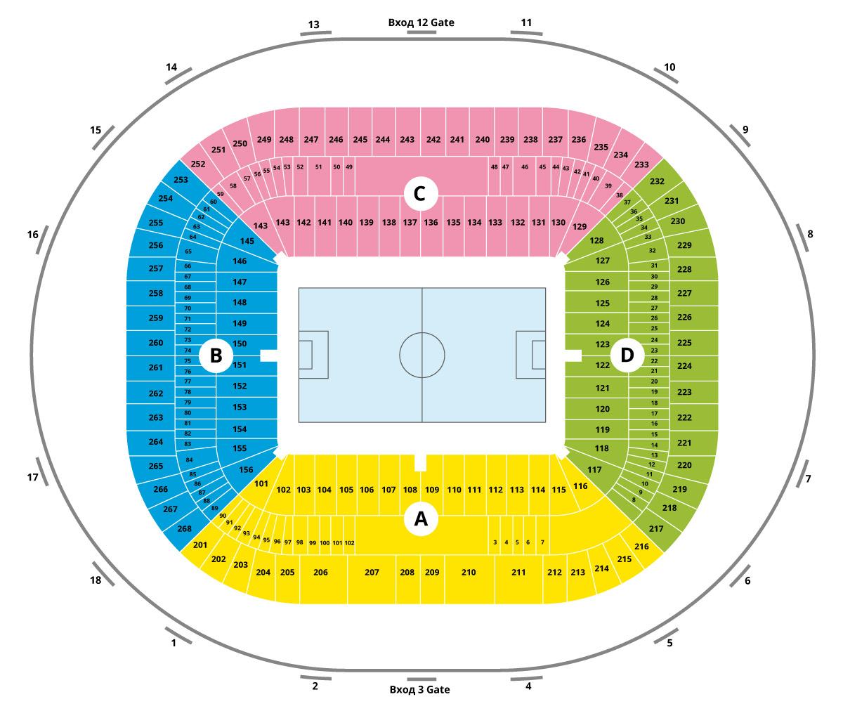 ФК Динамо Москва - Стадион Арена