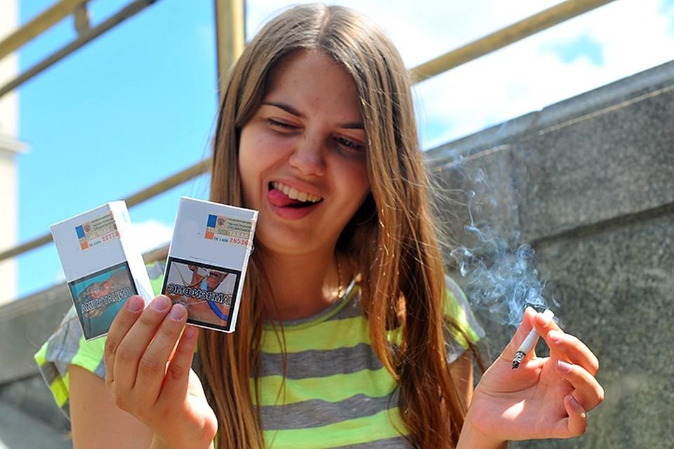 Закон продаже табачных изделий у школ сигарет корона оптом купить