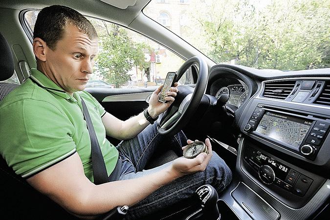 подвезли без денег на машине онлайн