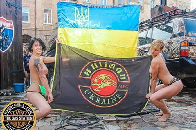 секс с украинской крас