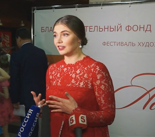 кабаева 2016 фото