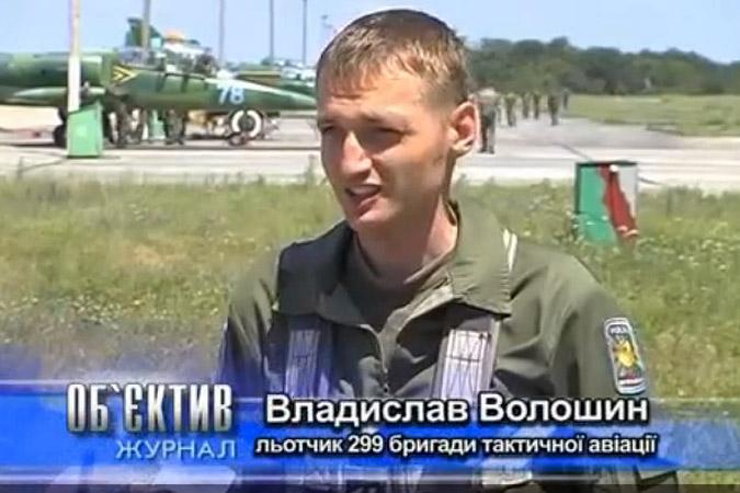 Картинки по запросу Владислав Волошин