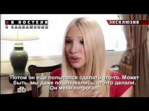 kak-stat-transvestitom-video-na-russkom-kto-proboval-dva-huya