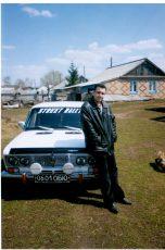Зернаев Виталий Александрович
