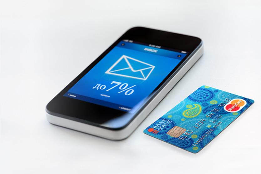 Бесплатный доступ к сервисам банка: СМС-оповещения, интернет- и мобильный банкинг и прочие услуги.