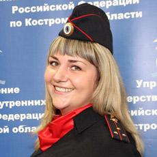 Каракозова Евгения Александровна