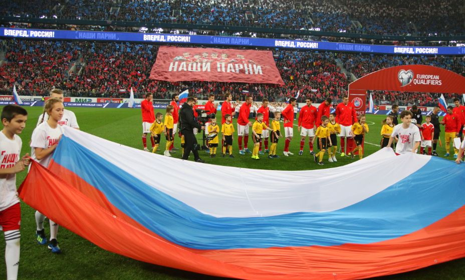 До Евро-2020 остались считанные дни. Фото: Global Look Press