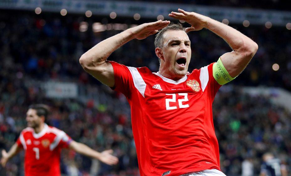 Артем Дзюба - капитан в матче с Финляндией. Фото: Global Look Press