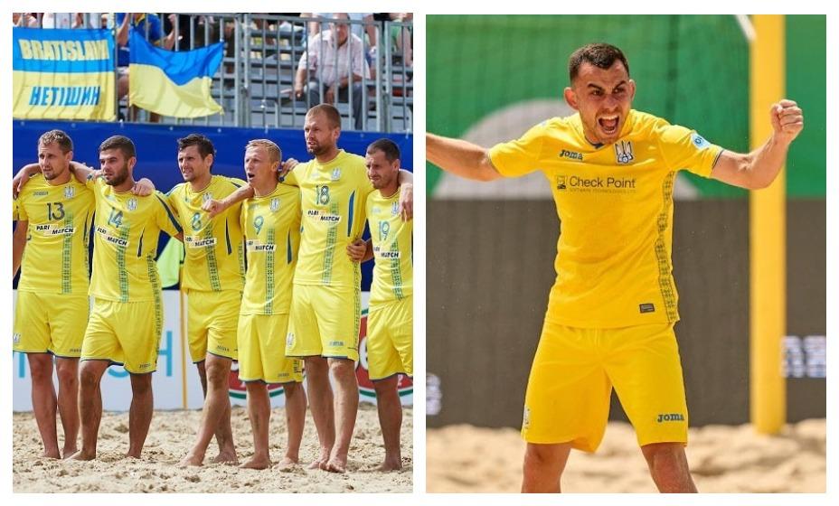 Сборная Украины по пляжному футболу пробилась на чемпионат мира, но уже точно не поедет. Фото: UAF.ua